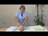 Видео массажа при коликах